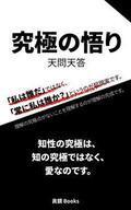 京郷新聞のプレスリリース8