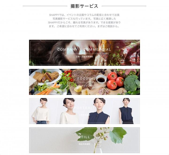 株式会社XICOのプレスリリース画像3
