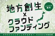 Kazuki Obataのプレスリリース1