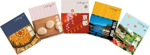 株式会社 昭文社のプレスリリース画像8