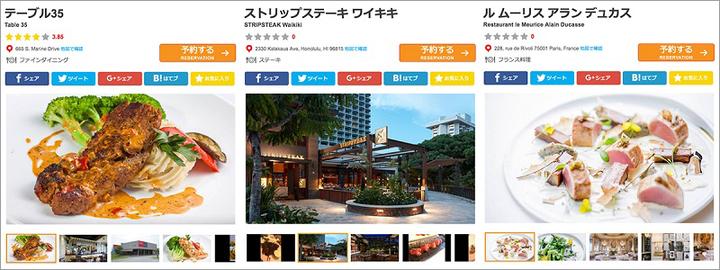 株式会社 昭文社のプレスリリース画像3