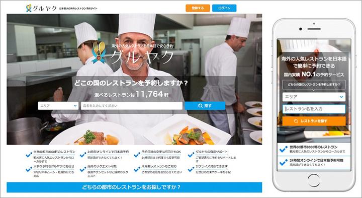 株式会社 昭文社のプレスリリース画像1
