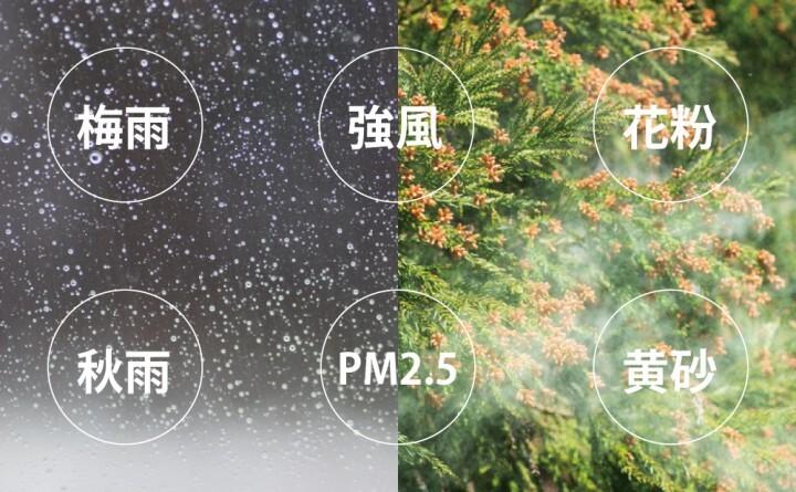 株式会社石崎電機製作所のプレスリリース画像5