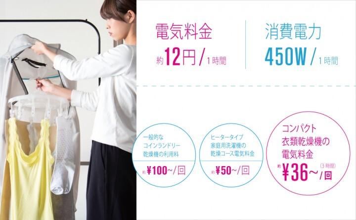 株式会社石崎電機製作所のプレスリリース画像3