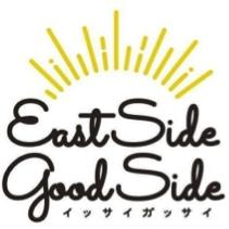 Eastside Goodside(イッサイガッサイ)東東京モノづくりHUBのプレスリリース画像6