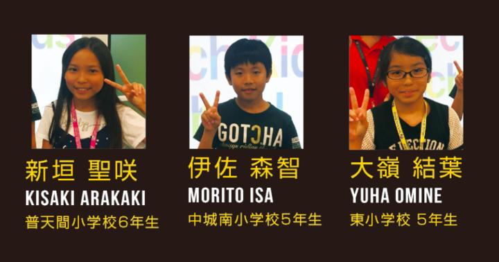 Ryukyufrogsのプレスリリース画像10