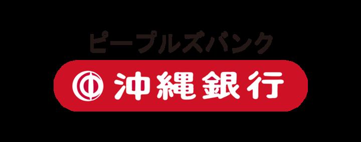 Ryukyufrogsのプレスリリース画像5