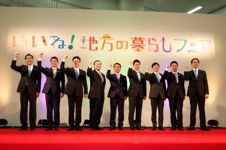 日本創生のための将来世代応援知事同盟のプレスリリース画像2