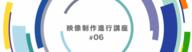 株式会社アシストのプレスリリース10