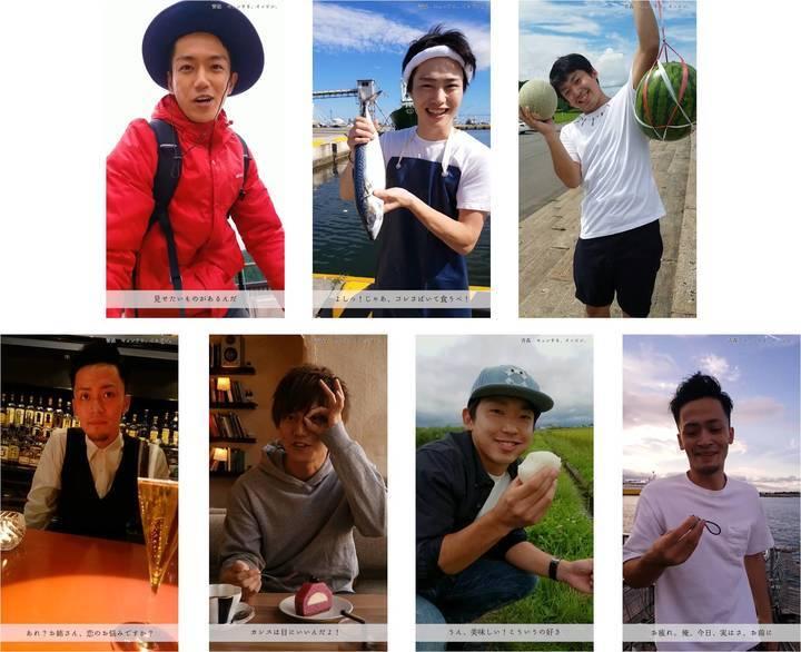 青森県のプレスリリース画像2