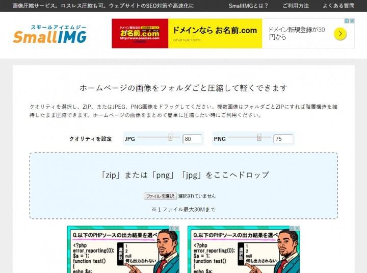 株式会社スタイルウェブサービスのプレスリリース画像1
