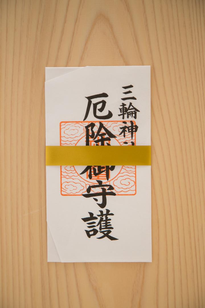 合資会社 白木恒助商店のプレスリリース画像6