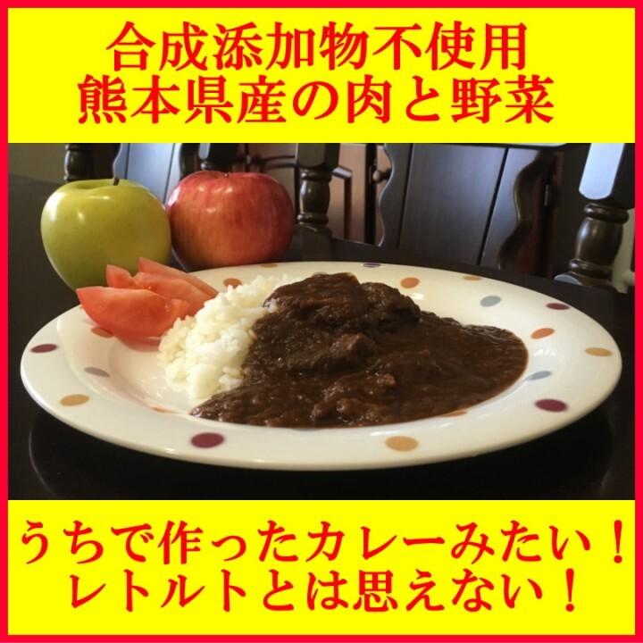 食べるクマモトのプレスリリース画像7