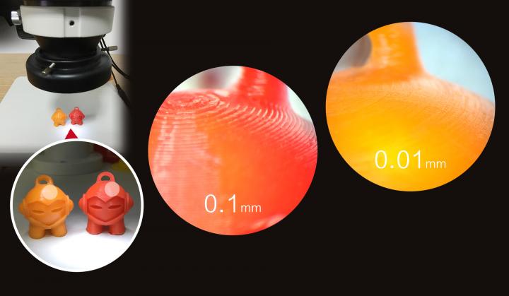 日本3Dプリンター株式会社のプレスリリース画像7