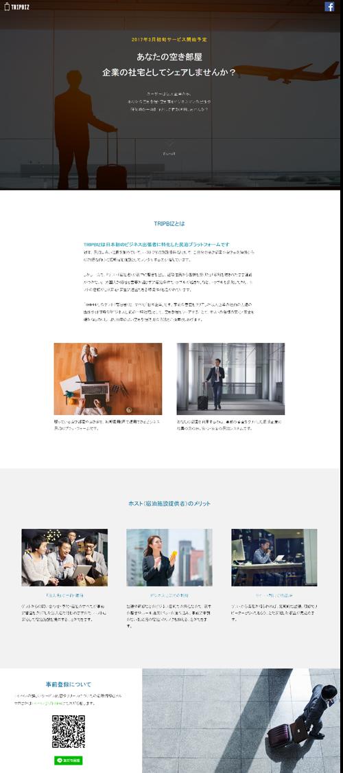 ダイバージェント株式会社のプレスリリース画像5