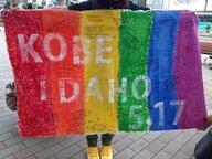 神戸IDAHOのプレスリリース3