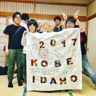 神戸IDAHOのプレスリリース2