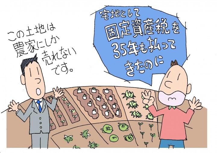 株式会社おひさま不動産のプレスリリース画像2