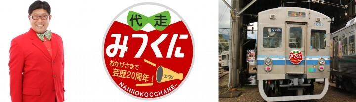 松竹芸能株式会社のプレスリリース画像1
