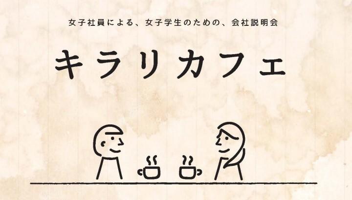 福島工業株式会社のプレスリリース画像1