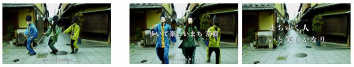京都市総合企画局のプレスリリース画像7