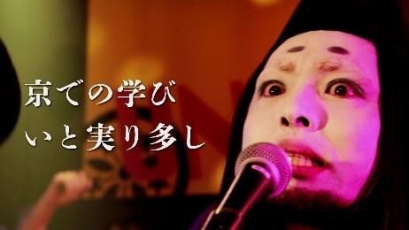 京都市総合企画局のプレスリリース画像1