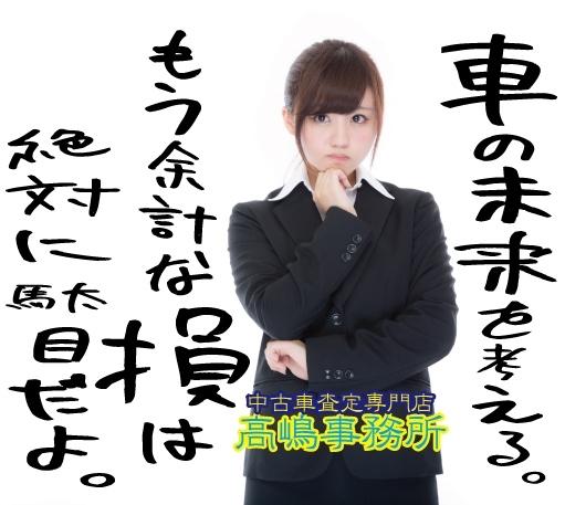 高嶋事務所のプレスリリース画像1