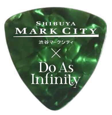 株式会社渋谷マークシティのプレスリリース画像2