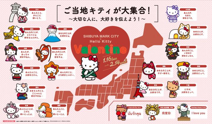株式会社渋谷マークシティのプレスリリース画像3