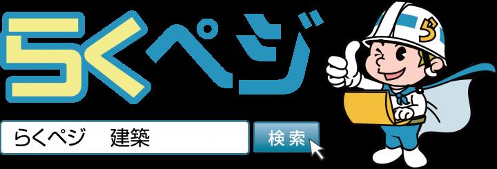 株式会社コネックスのプレスリリース画像2