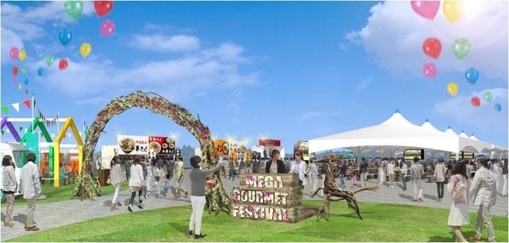 日本中央競馬会 東京競馬場のプレスリリース画像2