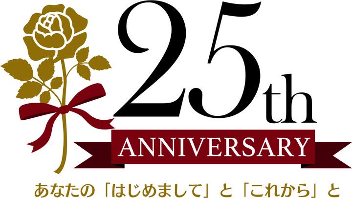 浦安ブライトンホテル東京ベイのプレスリリース画像10