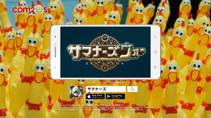 株式会社Com2uS JAPANのプレスリリース画像4