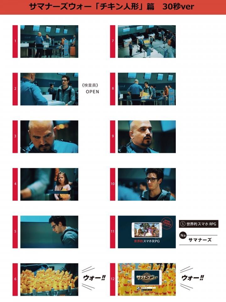 株式会社Com2uS JAPANのプレスリリース画像9