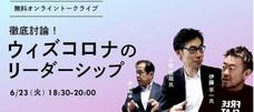株式会社 経営者JPのプレスリリース10