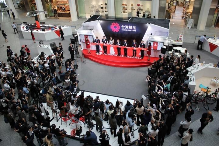 台湾貿易センターのプレスリリース画像2