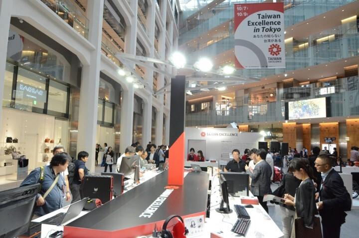 台湾貿易センターのプレスリリース画像1