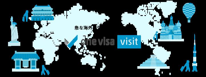 株式会社 one visaのプレスリリース画像1