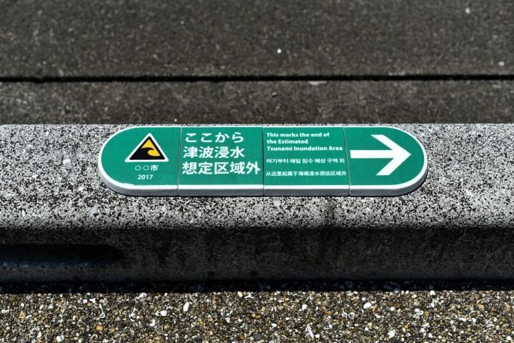 株式会社こめや陶堂のプレスリリース画像5