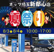 BALIISM Japanのプレスリリース14