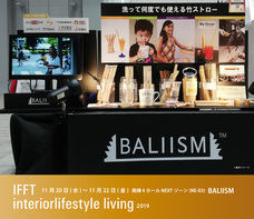 BALIISM Japanのプレスリリース7
