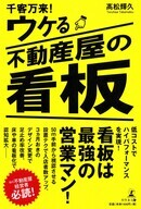 株式会社幻冬舎メディアコンサルティングのプレスリリース