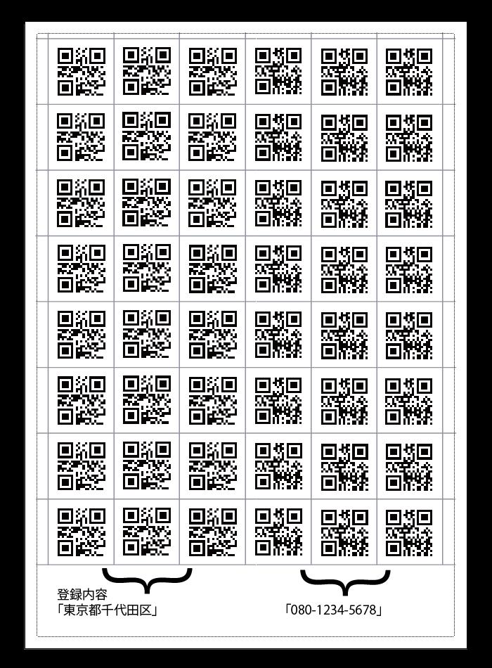 アイデア雑貨ショップZのプレスリリース画像1