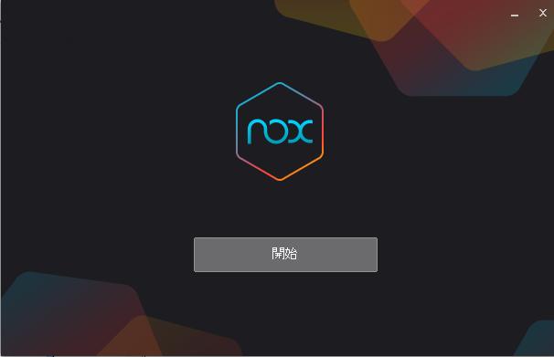 Android OSをパソコンで起動できる『Remix OS for …