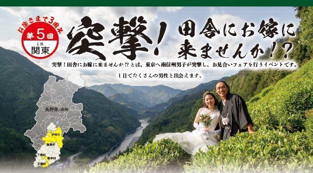 社会福祉法人泰阜村社会福祉協議会のプレスリリース画像1