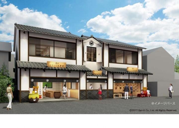株式会社寺子屋のプレスリリース画像2