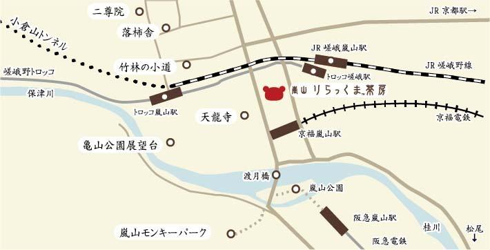 株式会社寺子屋のプレスリリース画像1