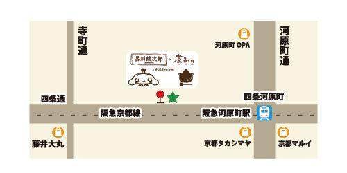 株式会社寺子屋のプレスリリース画像3