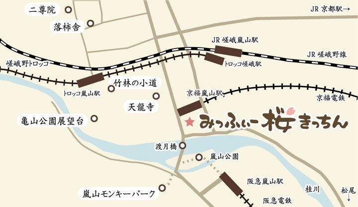 株式会社寺子屋のプレスリリース画像4