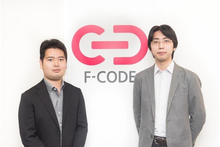 株式会社エフ・コードのプレスリリース画像1